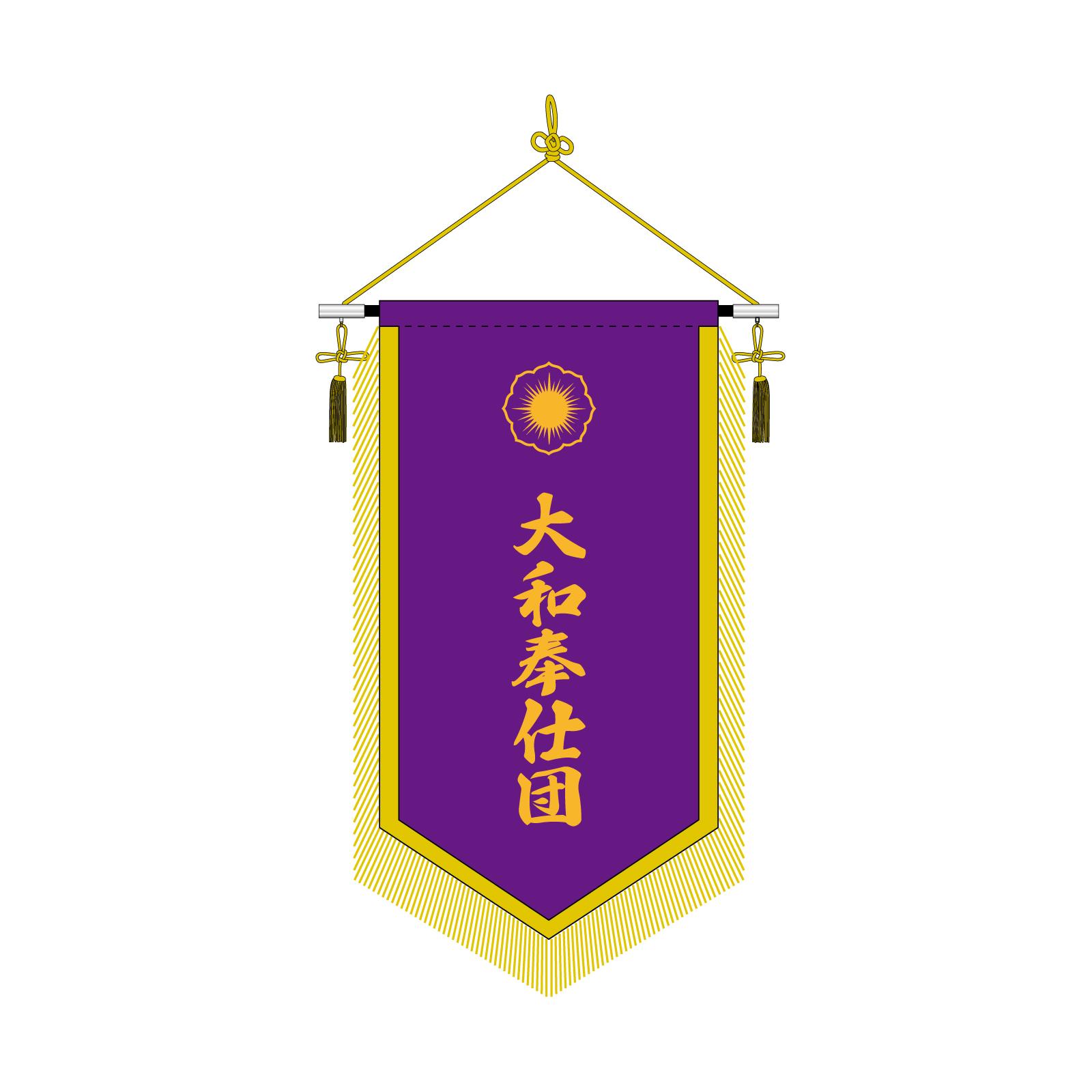 宗教団体の会旗