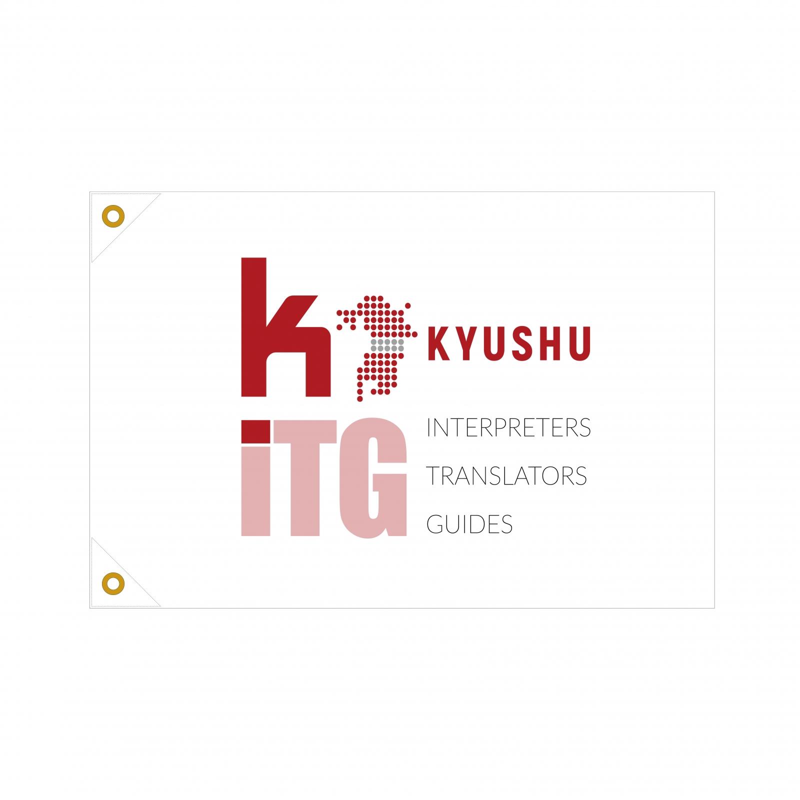 旅行会社の手旗