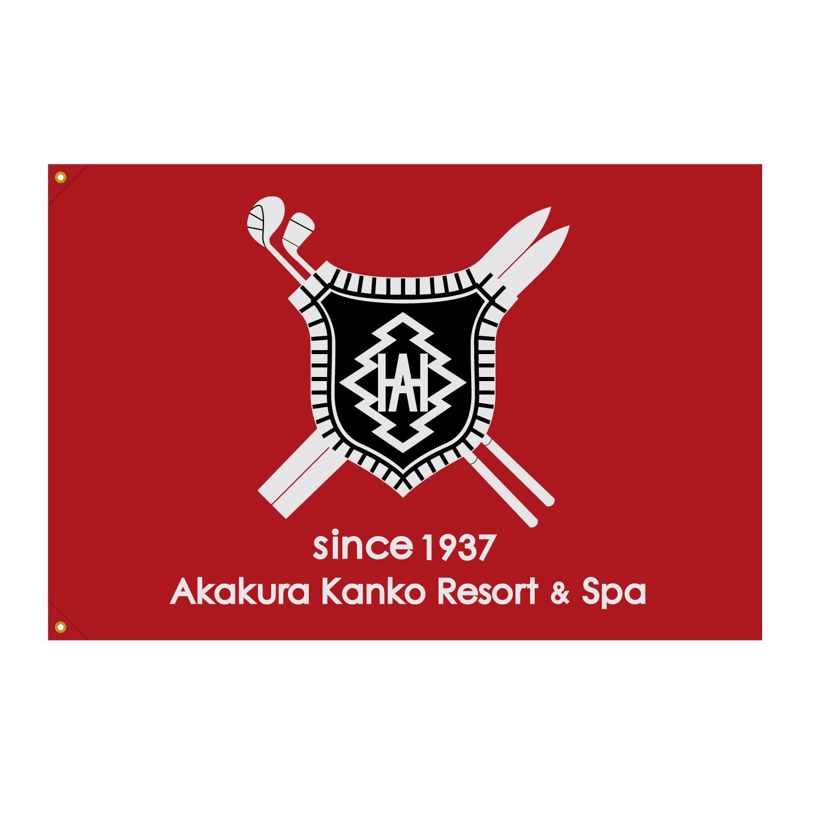 ホテルの旗