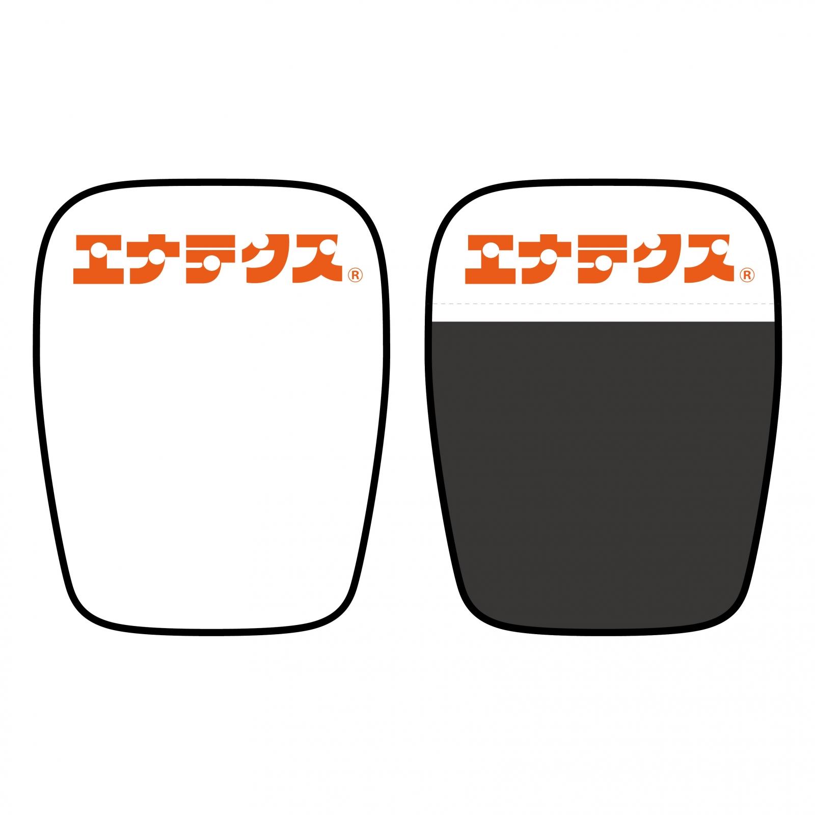 電力会社の椅子カバー