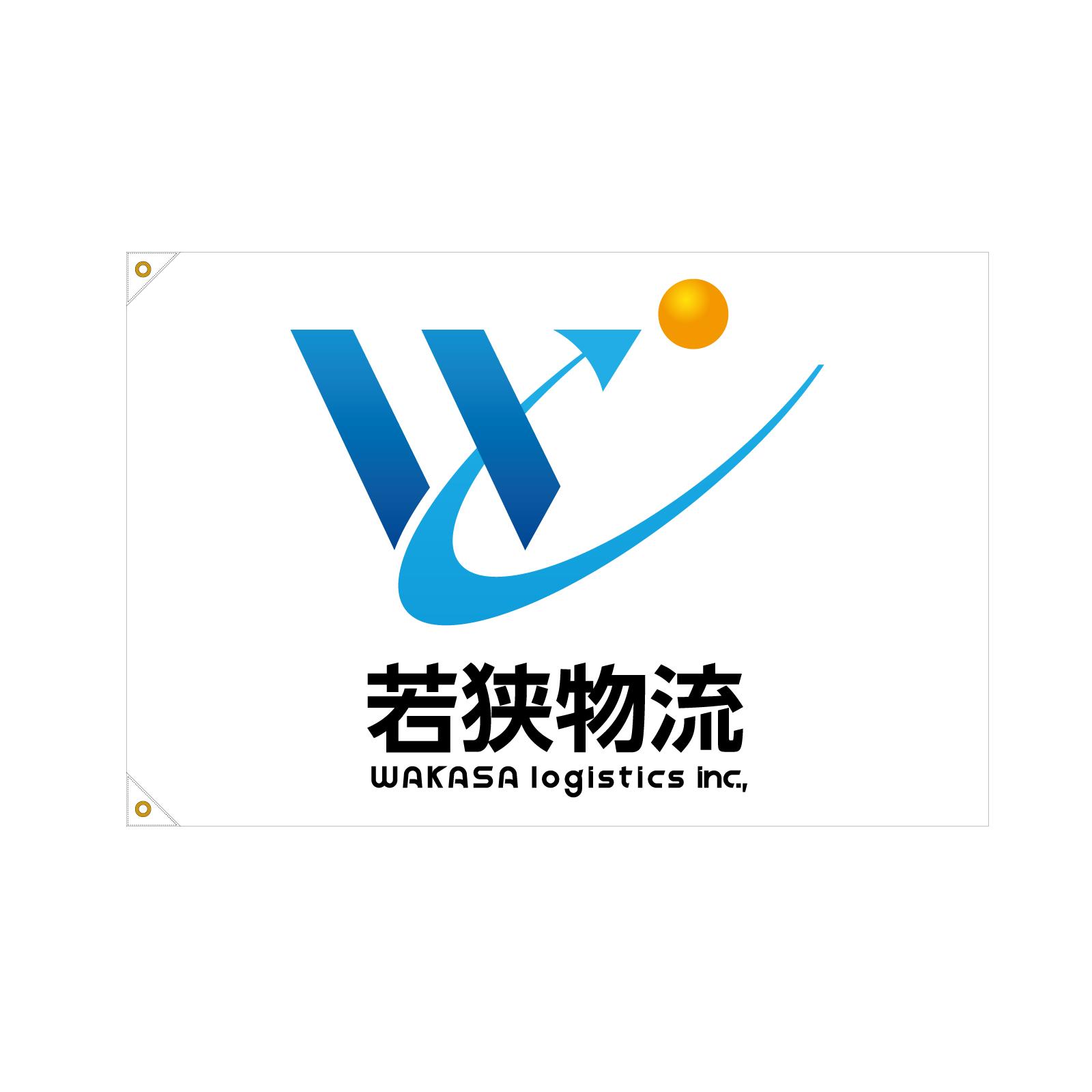 会社ロゴの旗