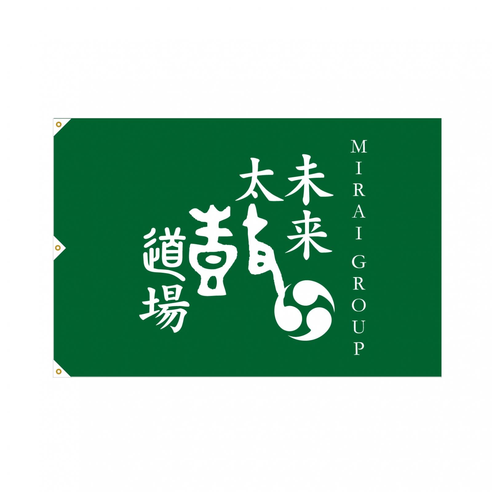 太鼓道場の団旗