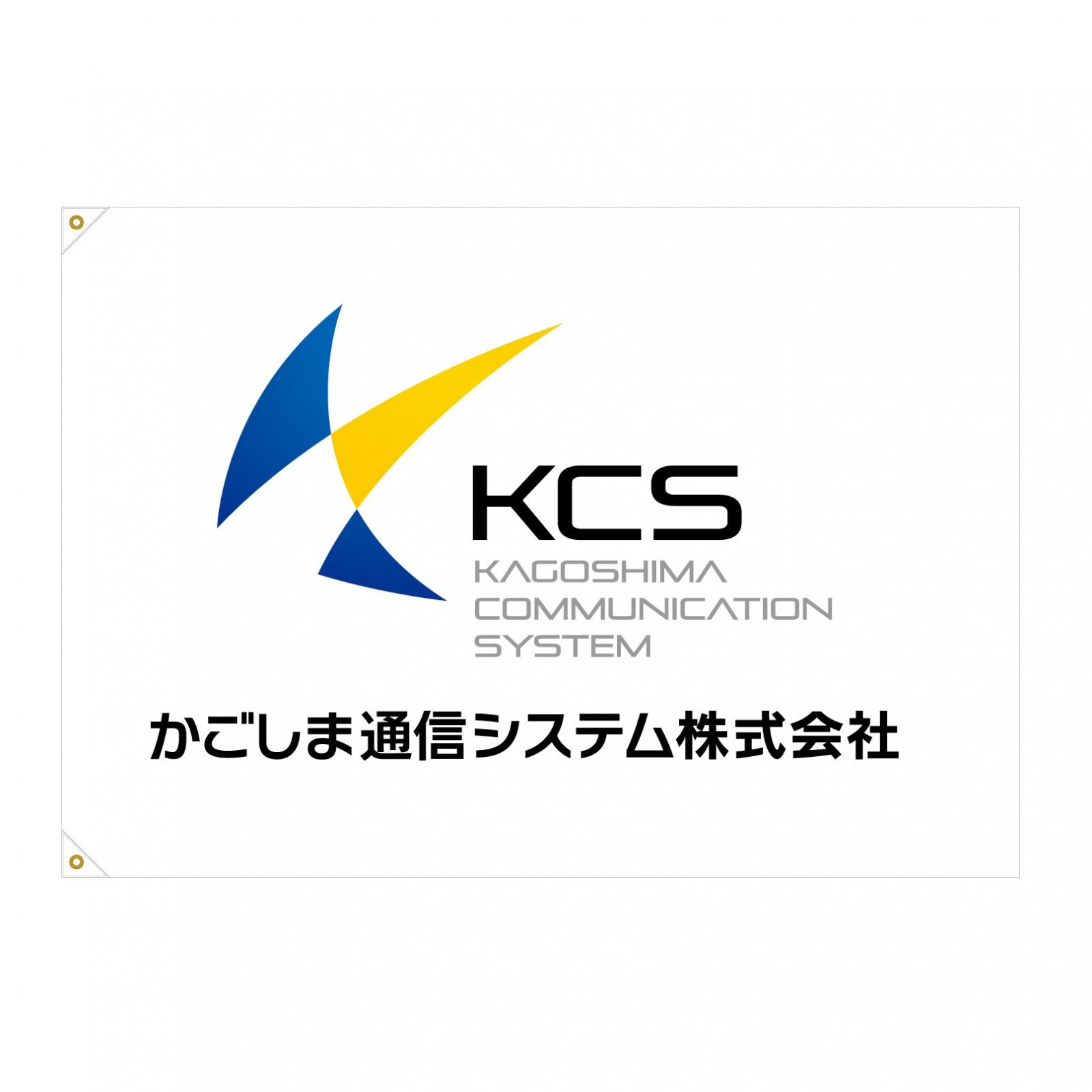 電気設備会社の社旗