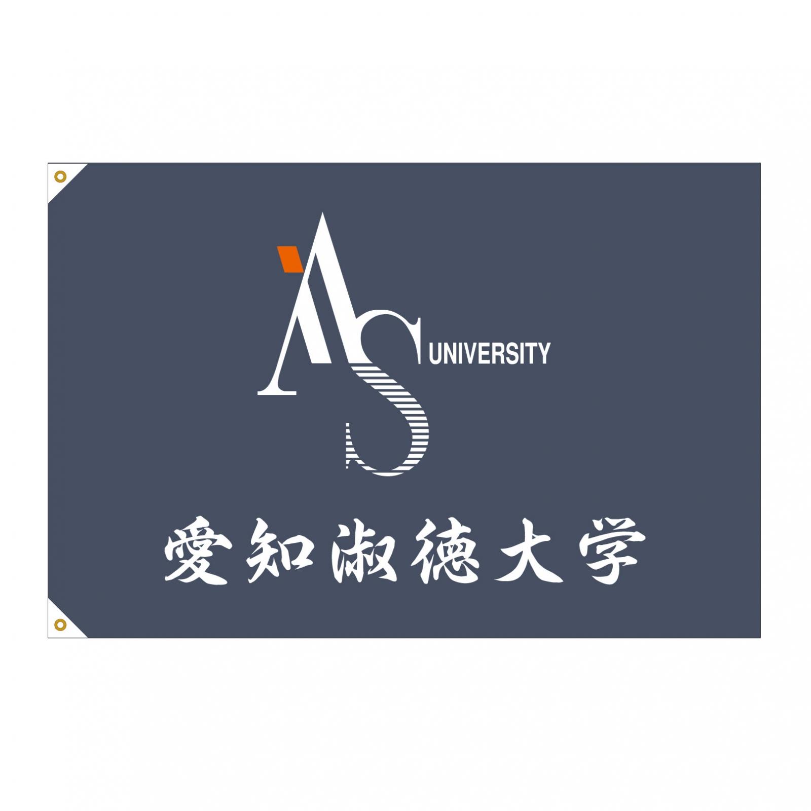 大学陸上部の部旗